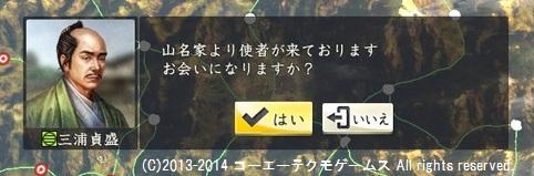 miura1_12_8