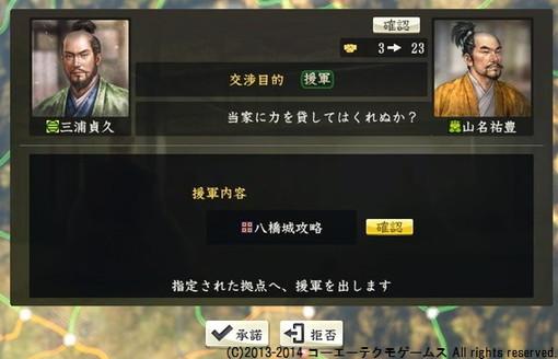 miura1_12_9