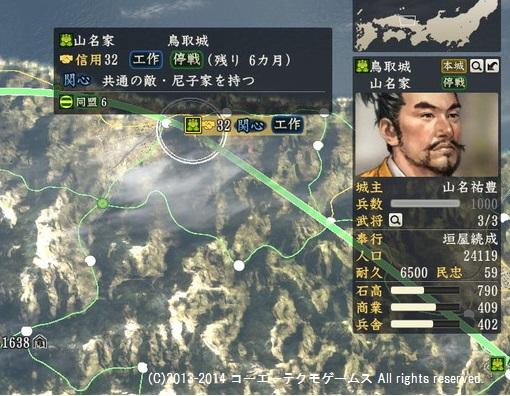 miura1_12_b
