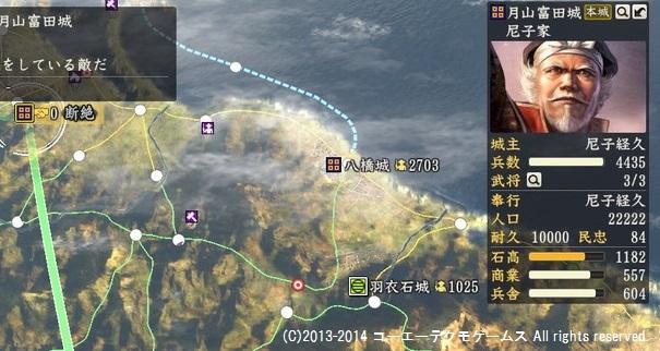 miura1_12_c