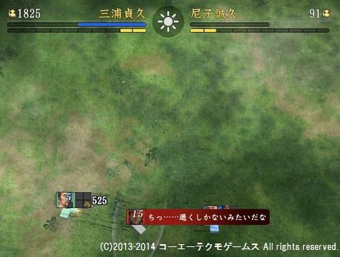 miura1_13_13