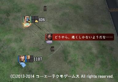 miura1_13_15
