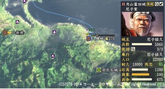 miura1_13_19