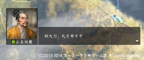 miura1_13_20