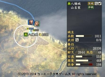 miura1_13_21