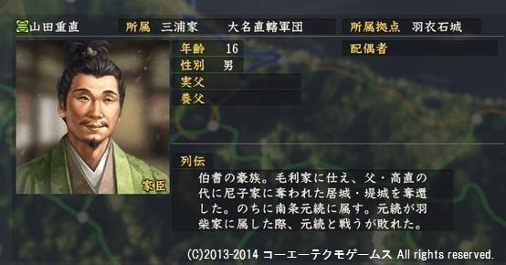 miura1_13_4