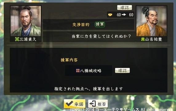 miura1_13_8