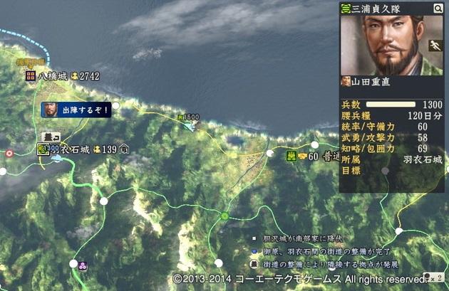 miura1_13_9