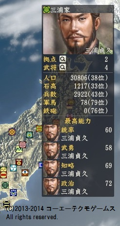 miura1_13_c