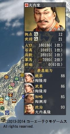 miura1_13_g