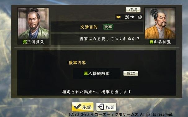 miura1_14_13