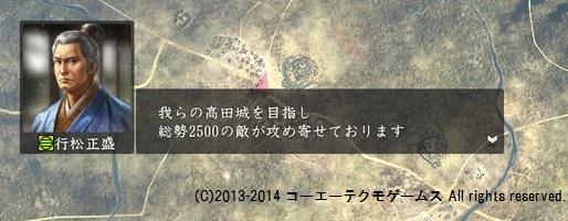 miura1_14_15