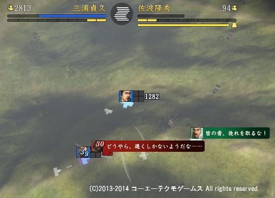 miura1_14_6