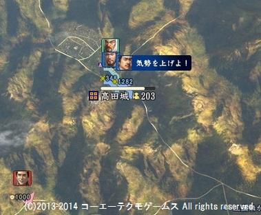 miura1_14_7