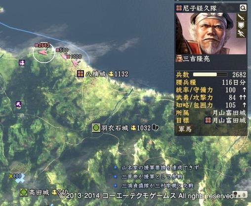 miura1_14_b