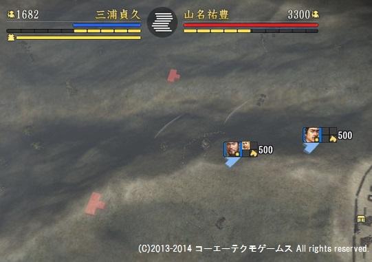 miura1_5_1