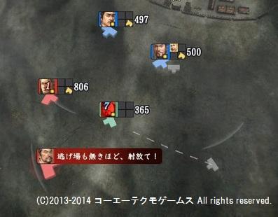 miura1_5_12