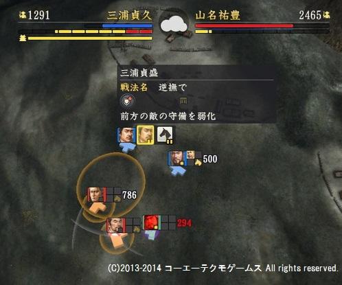 miura1_5_14