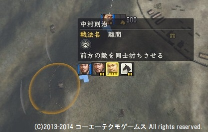 miura1_5_2