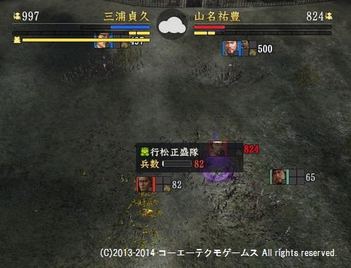 miura1_5_21
