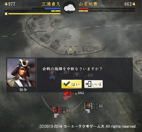 miura1_5_22