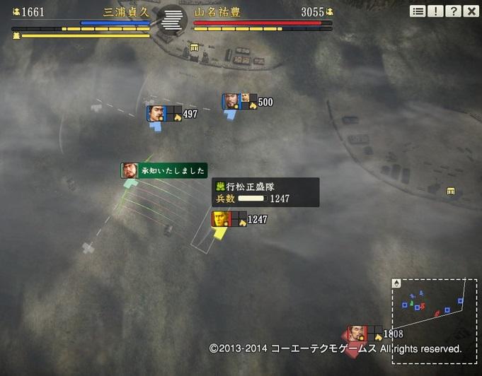 miura1_5_4