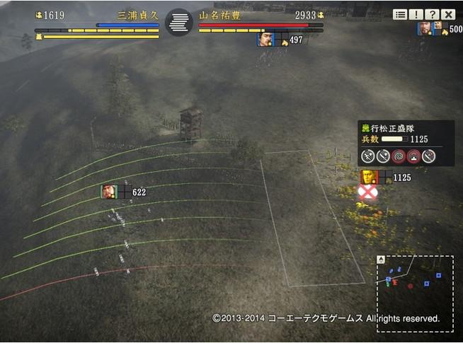 miura1_5_7