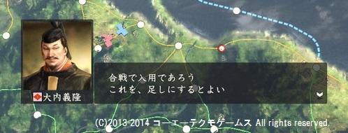 miura1_6_13