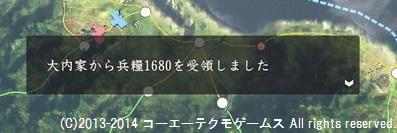 miura1_6_15