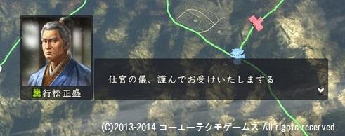 miura1_6_2