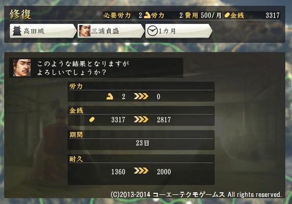 miura1_6_5