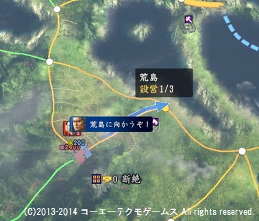 miura1_6_9