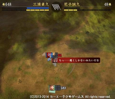 miura1_7_10