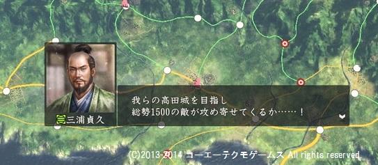 miura1_7_13