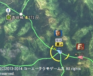 miura1_7_4