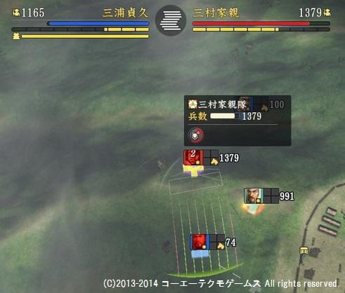 miura1_8_14