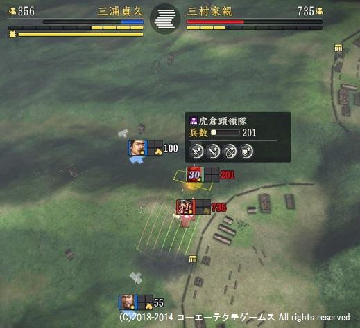 miura1_8_18