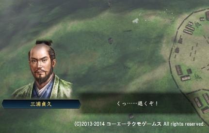 miura1_8_22[1]