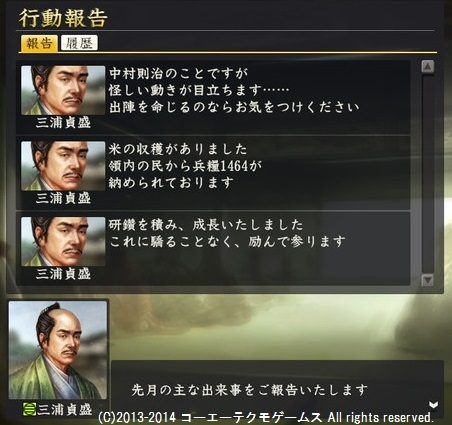 miura1_9_1