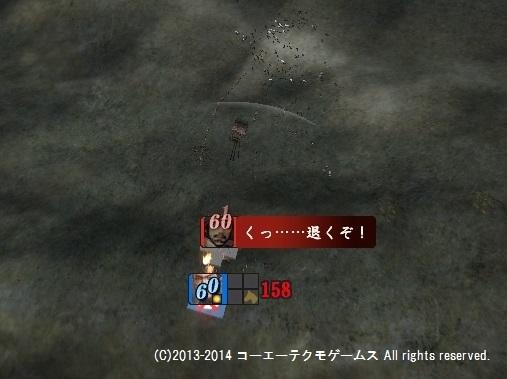 miura1_9_10
