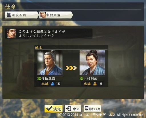 miura1_9_2