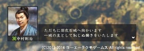 miura1_9_3
