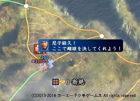 miura1_9_4