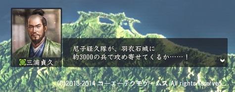 miura1_15_1