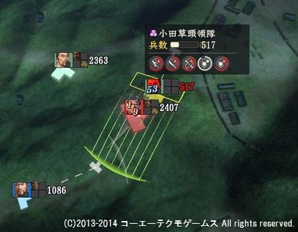 miura1_15_14