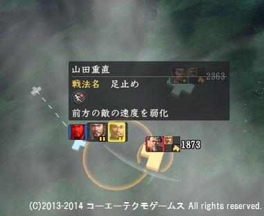 miura1_15_15