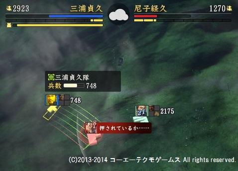 miura1_15_18