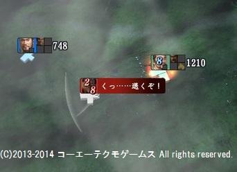 miura1_15_19