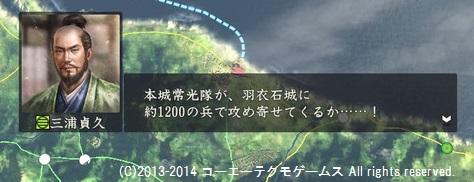 miura1_15_21