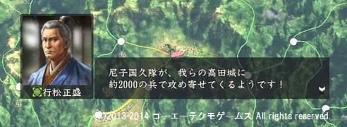 miura1_15_22